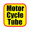 MotorCycleTube