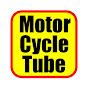MotorCycleTube