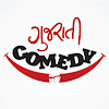 Gujarati Comedy