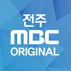 전주MBC Original