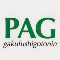 gakufushigotoninPAG