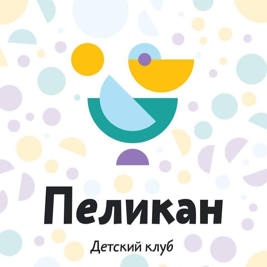 Естествознание тольятти клуб фотоотчет арена