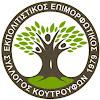 Ε.Ε.ΣΥΛΛΟΓΟΣ ΚΟΥΤΡΟΥΦΩΝ