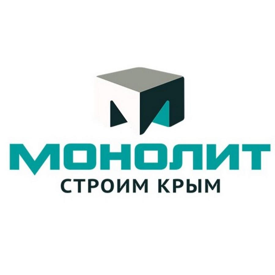 Строительная компания монолит симферополь официальный сайт продвижение сайтов в регионам