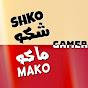 الصحراء NEWS
