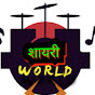 Raavan Records