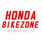 UMEDIA MOTORCYCLE【ユーメディア】