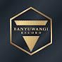 BANYUWANGI RECORD