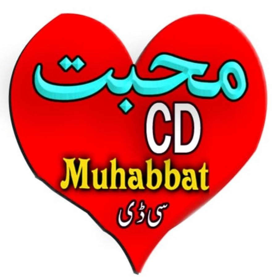 Muhabbat CD