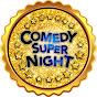 Comedy Super Nite Malayalam Stage Show