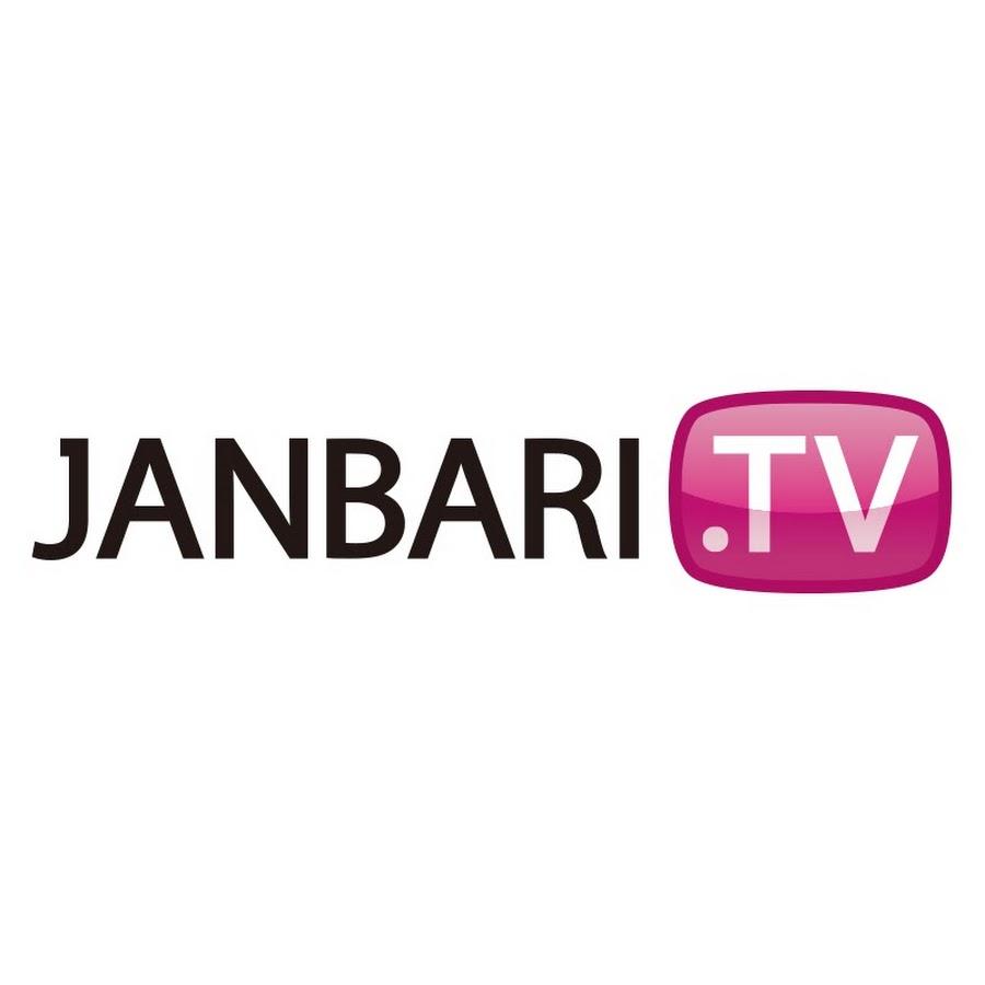 ジャンバリ最新動画