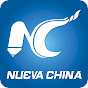 China Xinhua Español