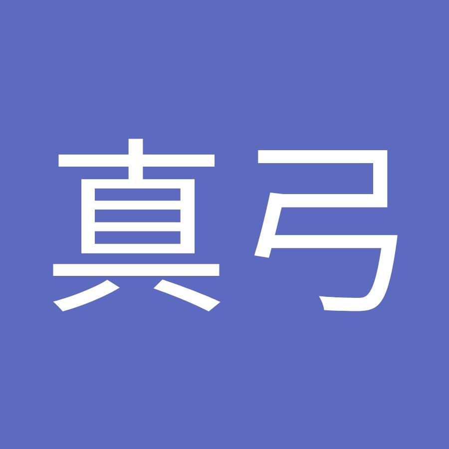 内山真弓 - YouTube