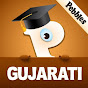Pebbles Gujarati