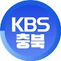 KBS충북