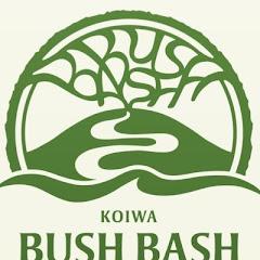 KOIWA BUSHBASH