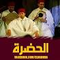 Al Hadhra
