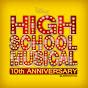 HSM Anniversary