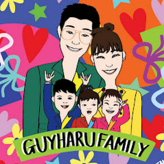 ช่อง Youtube Guy Haru Family