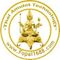 Thai Amulet Technology TV