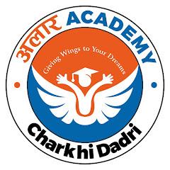 Alar Academy