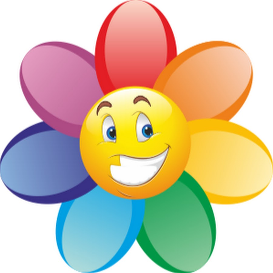 Картинка цветик для детей