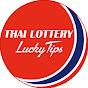 Thai Lottery Lucky Tips