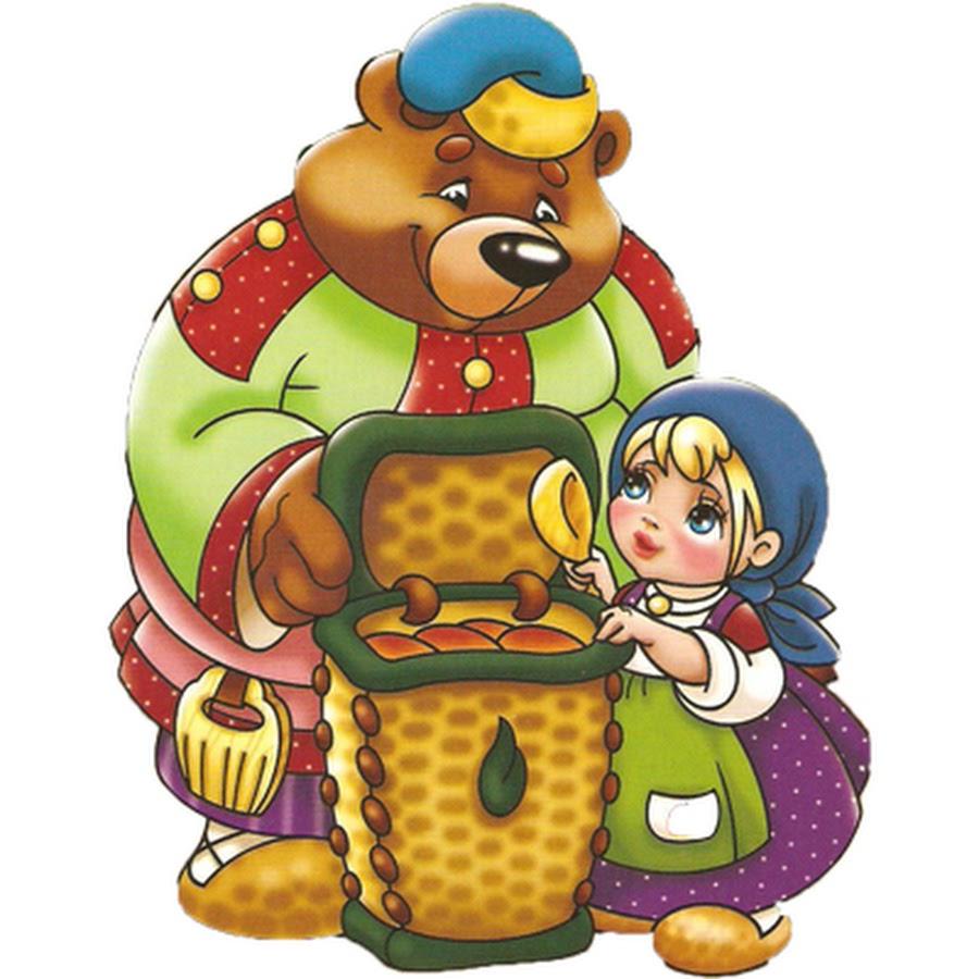 сказочные персонажи маша и медведь картинки средним пальцем
