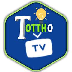 Tottho Tv