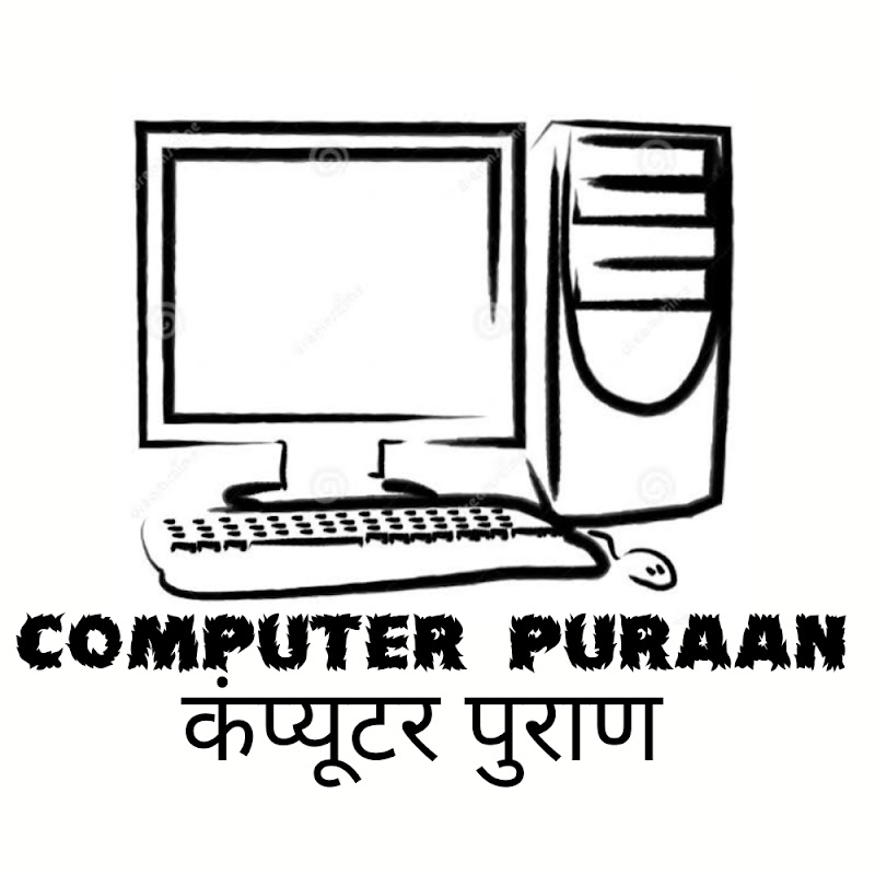 Computer Puraan कम्प्यूटर पुराण (computer-puraan)