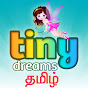 TinyDreams - Tamil Fairy Tales