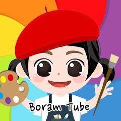 Boram Tube France