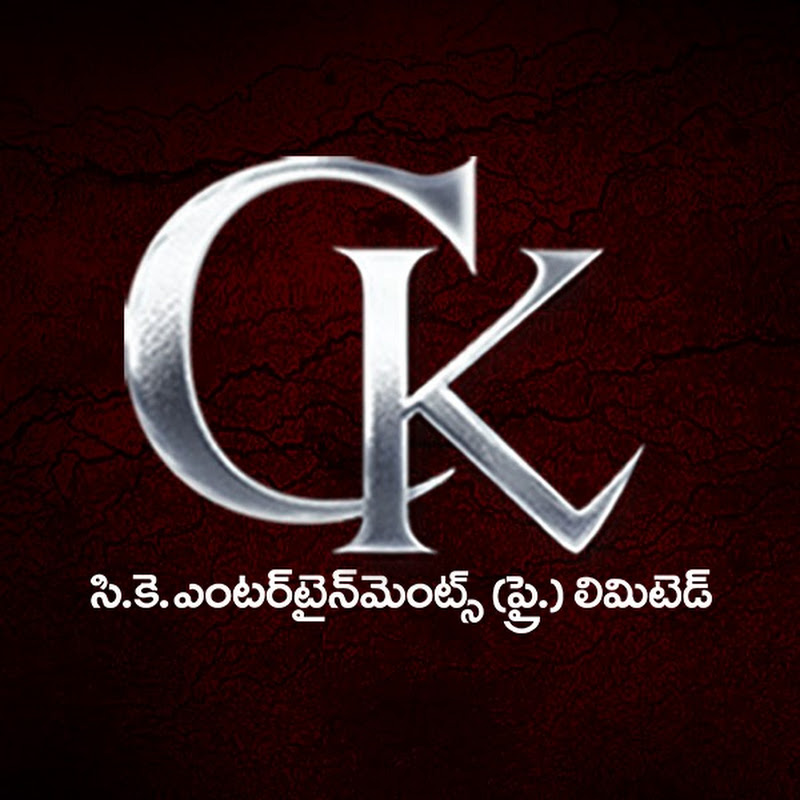 CK Entertainment Pvt Ltd