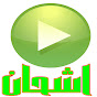 Eshan TV Bangla
