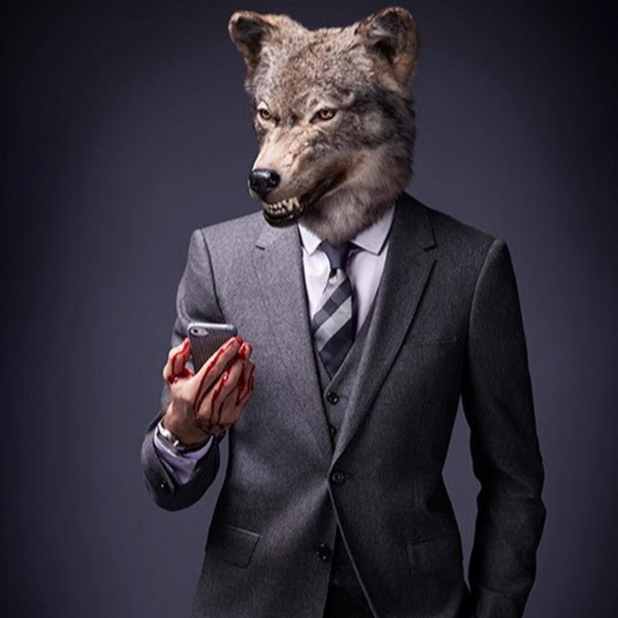 Картинки волк в пиджаке на аву
