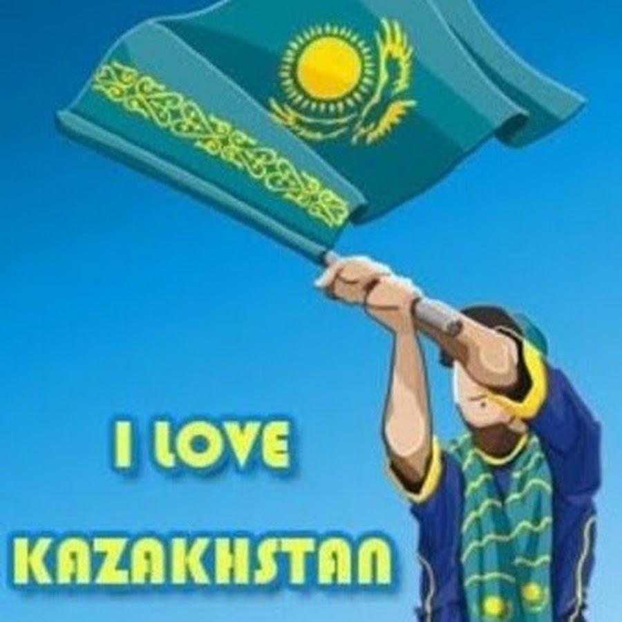 километраж рисунки я патриот своей страны казахстан драгоценный