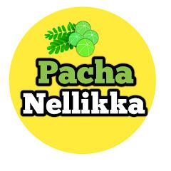 Pacha Nellikka