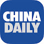 China Daily Global