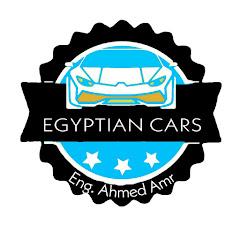 Egyptian Cars - ايجيبشن كارز
