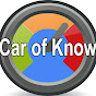 Car of Know