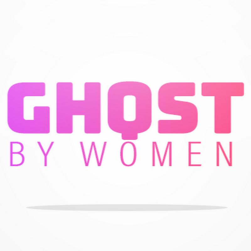 GHQST - Entertainment News