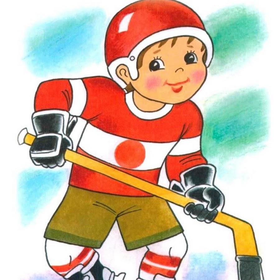 Картинки о спорте дошкольника
