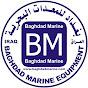 بغداد للمعدات البحرية Baghdad Marine Equipment