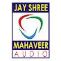 Jay Shree Mahaveer Audio