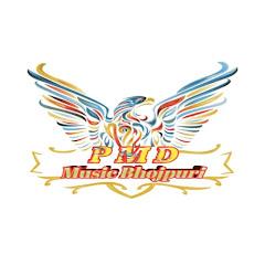 SLP Music Bhojpuri