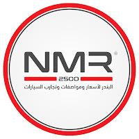 2500 NMR