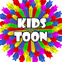 Kids Toon