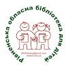 Рівненська обласна бібліотека для дітей