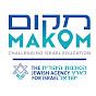 makom tv - @makomtv - Youtube