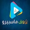 قناة مصر الأولى